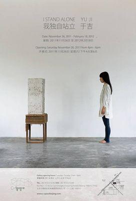 I STAND ALONE - YU JI SOLO EXHIBITION (solo) @ARTLINKART, exhibition poster