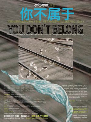 YOU DON'T BELONG - PASTS FUTURES OF INDIAN CINEMA & INDIA-CHINA DIALOGUE ON FILM AND SOCIAL THOUGHT (group) @ARTLINKART, exhibition poster