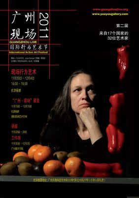 GUANG ZHOU LIVE - INTERNATION ACTION ART FESTIVAL (group) @ARTLINKART, exhibition poster