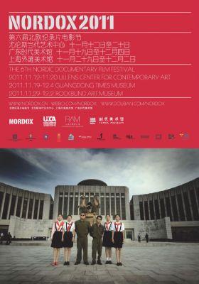 THE 6TH NORDIC DOCUMENTARY FILM FESTIVAL (group) @ARTLINKART, exhibition poster