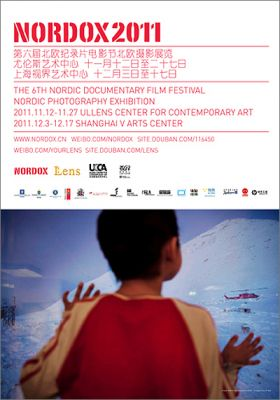 The 6th Nordic Documentary Film Festival Exhibition Artlinkart Chinese Contemporary Art Database