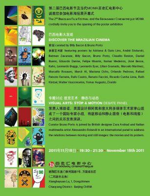 ARTI VISIVE: STOP & MOVIMENTI (group) @ARTLINKART, exhibition poster