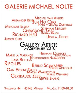 GALLERY ARTISTS (group) @ARTLINKART, exhibition poster