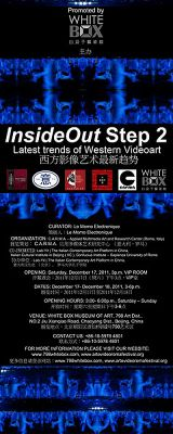 INSIDE OUT, STEP 2 - LATEST TRENDS OF WESTERN VIDEO ART (group) @ARTLINKART, exhibition poster