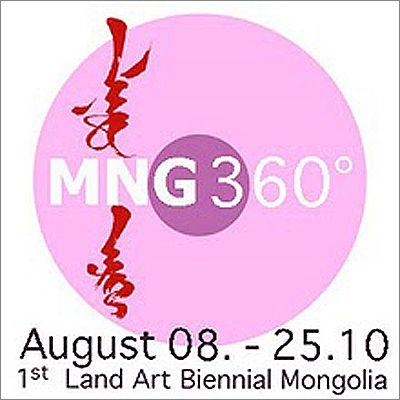 0135446cdf565 Land Art Mongolia 360° - 1st Land Art Biennal Mongolia