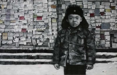 LI TIANBING: CHILDHOOD FANTASY (group) @ARTLINKART, exhibition poster