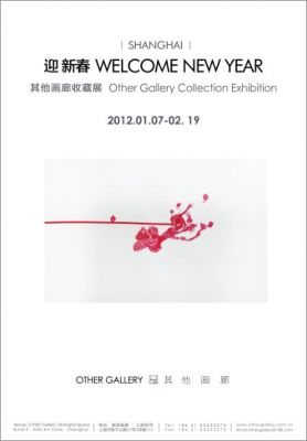 WELCOME  NEW YEAR - OTHER GALLERY COLLECTION EXHIBITION (group) @ARTLINKART, exhibition poster