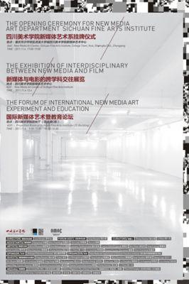新媒体与电影的跨学科交往展览 (群展) @ARTLINKART展览海报