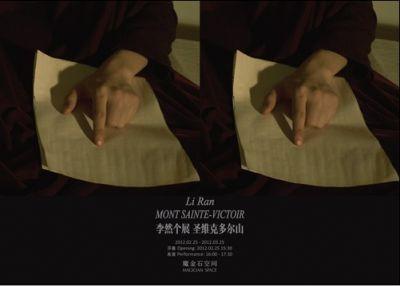 MONT SAINTE-VICTOIRE - LI RAN SOLO EXHIBITION (solo) @ARTLINKART, exhibition poster