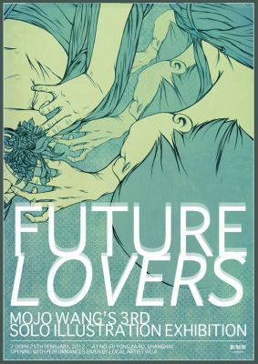 FUTURE LOVERS - MOJO WANG SOLO ILLUSTRATION EXHIBITION (solo) @ARTLINKART, exhibition poster