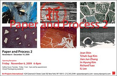 PAPER AND PROCESS 2 (group) @ARTLINKART, exhibition poster