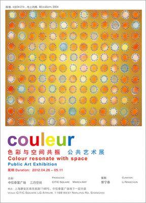 COULEUR - COLOUR RESONATE WITH SPACE PUBLIC ART EXHIBITION (group) @ARTLINKART, exhibition poster