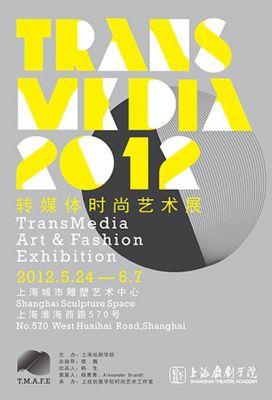 TRANS MEDIA ART & FASHION EXHIBITION (group) @ARTLINKART, exhibition poster