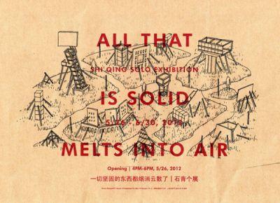 一切坚固的东西都烟消云散了——石青个展 (个展) @ARTLINKART展览海报
