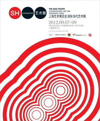 LEO XU PROJECTS | SHANGHAI@SH CONTEMPORARY 2012 (art fair) @ARTLINKART, exhibition poster