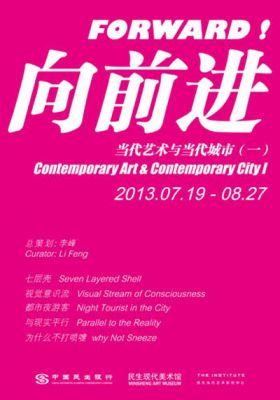 FORWARD! - CONTEMPORARY ART & CONTEMPORARY CITY 1 (group) @ARTLINKART, exhibition poster
