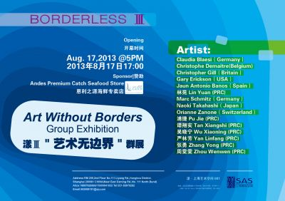 ART WITHOUT BORDERS (group) @ARTLINKART, exhibition poster