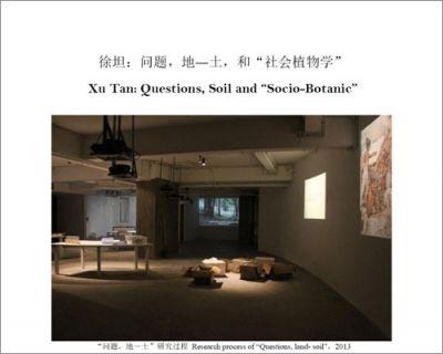 XU TAN - QUESTIONS,SOIL AND SOCIO-BOTANIC (solo) @ARTLINKART, exhibition poster