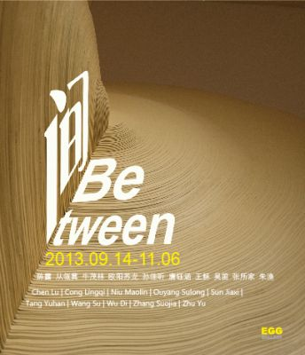 BE TWEEN (group) @ARTLINKART, exhibition poster