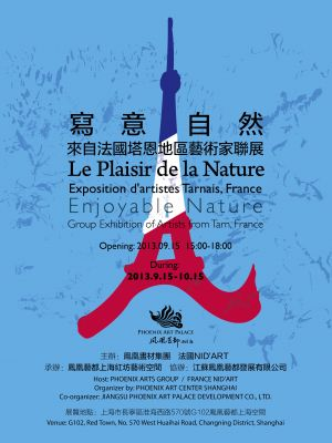 ENJOYABLE NATURE - GROUP EXHIBITION OF ARTISTS FROM TARN, FRANCE (group) @ARTLINKART, exhibition poster