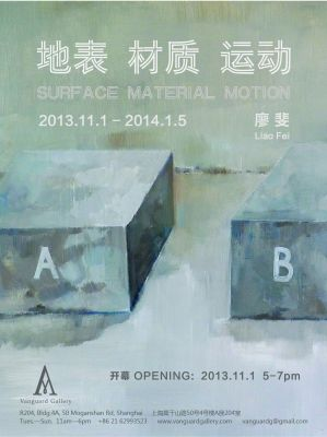 SURFACE, MATERIAL, MOTION (solo) @ARTLINKART, exhibition poster
