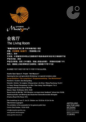 THE LIVING ROOM (group) @ARTLINKART, exhibition poster
