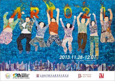 LONG MARCH SPACE@ART021 (art fair) @ARTLINKART, exhibition poster