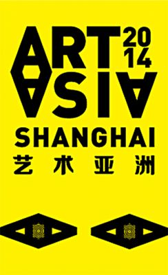 PHOENIX ART PALACE@ART ASIA SHANGHAI 2014 (art fair) @ARTLINKART, exhibition poster