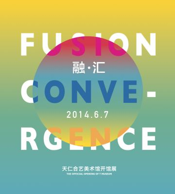FUSION CONVERGENCE (group) @ARTLINKART, exhibition poster