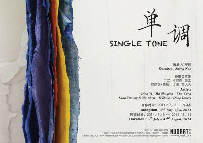 SINGLE TONE (group) @ARTLINKART, exhibition poster