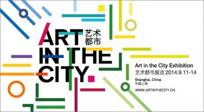 HAKGOJAE GALLERY@ART IN THE CITY 2014 (group) @ARTLINKART, exhibition poster