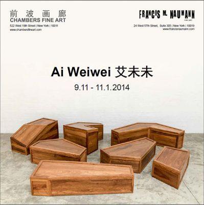 AI WEIWEI (solo) @ARTLINKART, exhibition poster