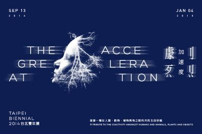 TAIPEI BIENNIAL 2014 - THE GREAT ACCELERATION (intl event) @ARTLINKART, exhibition poster