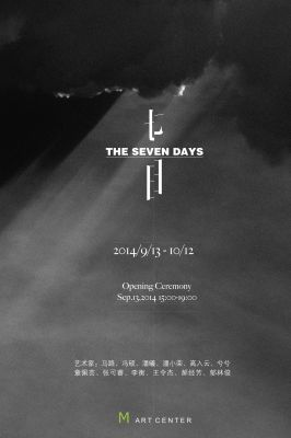 THE SEVEN DAYS (group) @ARTLINKART, exhibition poster