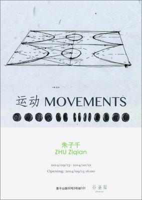 MOVEMENTS - ZHU ZIQIAN (solo) @ARTLINKART, exhibition poster