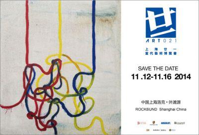 SHANGHART GALLERY@2014 ART021 (art fair) @ARTLINKART, exhibition poster