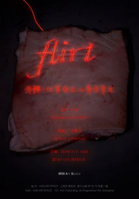 FLIRT - HU WEIYI SOLO EXHIBITION (solo) @ARTLINKART, exhibition poster