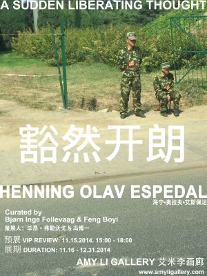 A SUDDEN LIBERATING THOUGHT - HENNING OLAV ESPEDA SOLO EXHIBITION (solo) @ARTLINKART, exhibition poster