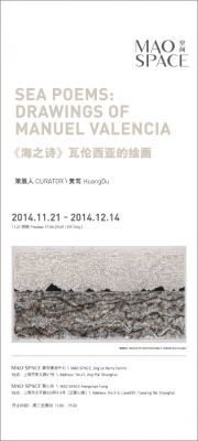 MANUEL VALENCIA - SEA POEMS DRAWINGS (solo) @ARTLINKART, exhibition poster