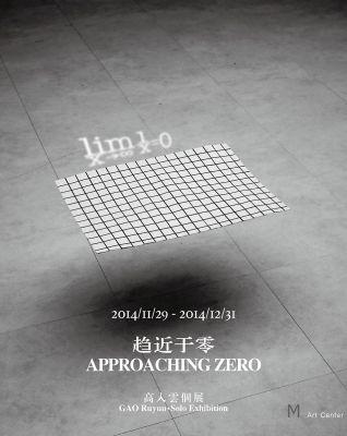 APPROACHING ZERO - GAO RUYUN (solo) @ARTLINKART, exhibition poster