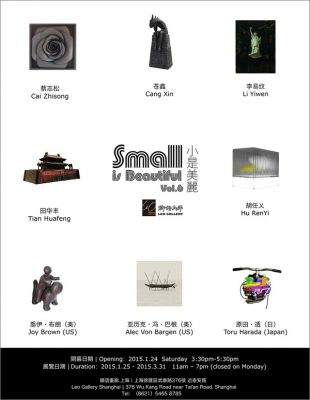SMALL IS BEAUTIFUL · 6 (group) @ARTLINKART, exhibition poster