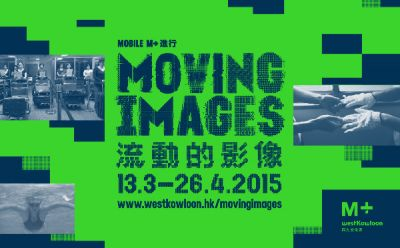 MOBILE M+ - MOVING IMAGES (group) @ARTLINKART, exhibition poster