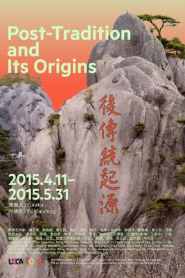 POST-TRADITION AND ITS ORIGINS (group) @ARTLINKART, exhibition poster