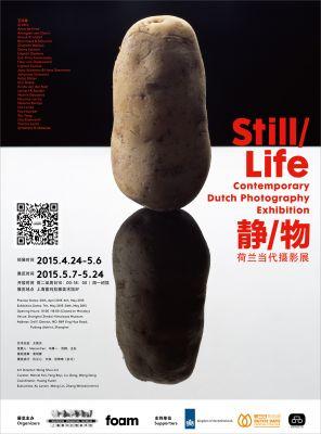 STILL/LIFE - CONTEMPORARY DUTCH PHOTOGRAPHY (solo) @ARTLINKART, exhibition poster