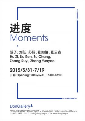 MOMENTS (group) @ARTLINKART, exhibition poster