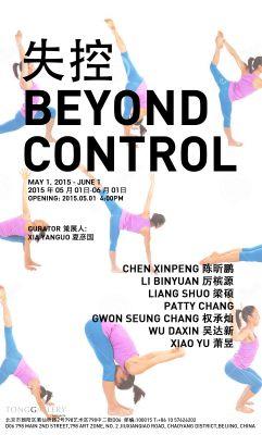 BEYOND CONTROL (group) @ARTLINKART, exhibition poster