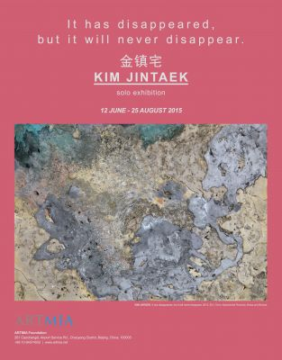 IT HAS DISAPPEARED, BUT IT WILL NEVER DISAPPEAR (solo) @ARTLINKART, exhibition poster
