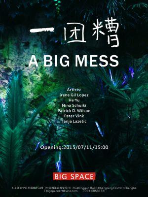 A BIG MESS (group) @ARTLINKART, exhibition poster