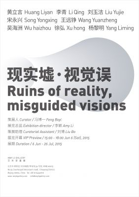 RUINS OF REALITY, MISGUIDED VISIONS (group) @ARTLINKART, exhibition poster