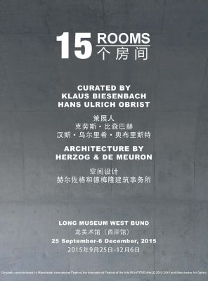 15 ROOMS (group) @ARTLINKART, exhibition poster